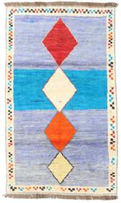 Barchi/Moroccan Berber - Afganistan Rug 109X187 Authentic  Modern Handknotted Beige/Light Purple (Wool, Afghanistan)