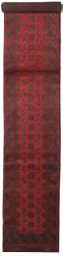 Afgan Dywan 80X474 Orientalny Tkany Ręcznie Chodnik Ciemnoczerwony/Brązowy (Wełna, Afganistan)