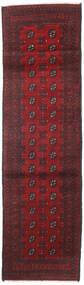 アフガン 絨毯 82X286 オリエンタル 手織り 廊下 カーペット 深紅色の/濃い茶色 (ウール, アフガニスタン)