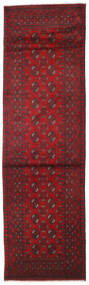 Afghan Alfombra 87X294 Oriental Hecha A Mano Rojo Oscuro/Roja (Lana, Afganistán)