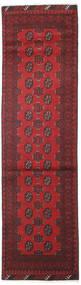 Afgan Dywan 77X281 Orientalny Tkany Ręcznie Chodnik Ciemnoczerwony/Ciemnoszary (Wełna, Afganistan)