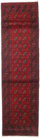Afgan Dywan 82X290 Orientalny Tkany Ręcznie Chodnik Ciemnoczerwony/Ciemnobrązowy (Wełna, Afganistan)
