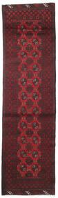 Afghan Rug 79X285 Authentic  Oriental Handknotted Hallway Runner  Dark Brown/Dark Red (Wool, Afghanistan)