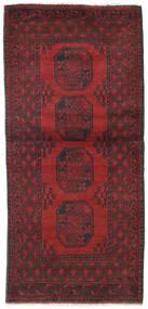 Afghan Rug 89X190 Authentic  Oriental Handknotted Dark Brown/Dark Red (Wool, Afghanistan)