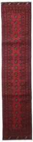 Afghan Matta 65X291 Äkta Orientalisk Handknuten Hallmatta Mörkröd/Mörkbrun (Ull, Afghanistan)