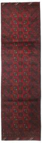 Afghan Rug 85X296 Authentic  Oriental Handknotted Hallway Runner  Dark Brown/Dark Red (Wool, Afghanistan)