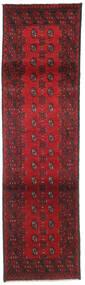 Afgan Dywan 81X288 Orientalny Tkany Ręcznie Chodnik Ciemnoczerwony/Ciemnobrązowy (Wełna, Afganistan)