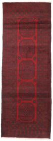 Afghan Teppich 76X215 Echter Orientalischer Handgeknüpfter Läufer (Wolle, Afghanistan)