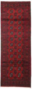 Afgan Dywan 86X237 Orientalny Tkany Ręcznie Chodnik Ciemnoczerwony/Ciemnobrązowy (Wełna, Afganistan)