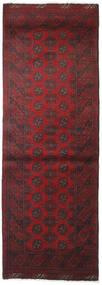 Afgan Dywan 84X240 Orientalny Tkany Ręcznie Chodnik Ciemnoczerwony/Ciemnobrązowy (Wełna, Afganistan)