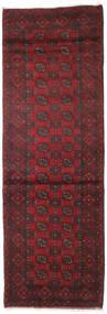 Afghan Matto 82X246 Itämainen Käsinsolmittu Käytävämatto Tummanruskea/Tummanpunainen (Villa, Afganistan)