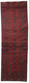 Afgan Dywan 81X243 Orientalny Tkany Ręcznie Chodnik Ciemnoczerwony/Ciemnobrązowy (Wełna, Afganistan)