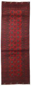 Afgan Dywan 82X233 Orientalny Tkany Ręcznie Chodnik Ciemnoczerwony/Ciemnobrązowy (Wełna, Afganistan)