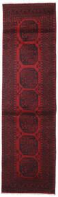 Afgan Dywan 83X288 Orientalny Tkany Ręcznie Chodnik Ciemnoczerwony/Czarny (Wełna, Afganistan)