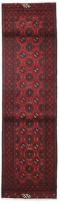 アフガン 絨毯 80X282 オリエンタル 手織り 廊下 カーペット 深紅色の/濃い茶色 (ウール, アフガニスタン)
