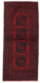 Afgan Dywan 86X192 Orientalny Tkany Ręcznie Chodnik Ciemnoczerwony (Wełna, Afganistan)