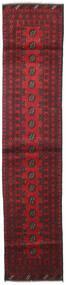 アフガン 絨毯 63X292 オリエンタル 手織り 廊下 カーペット (ウール, アフガニスタン)