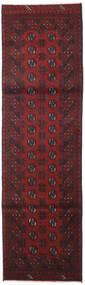 Afgan Dywan 84X286 Orientalny Tkany Ręcznie Chodnik Ciemnoczerwony/Ciemnobrązowy (Wełna, Afganistan)
