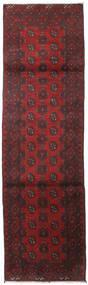 Afgan Dywan 85X290 Orientalny Tkany Ręcznie Chodnik Ciemnobrązowy/Ciemnoczerwony (Wełna, Afganistan)