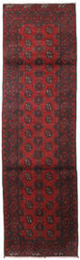 Afghan Alfombra 85X290 Oriental Hecha A Mano Marrón Oscuro/Rojo Oscuro (Lana, Afganistán)