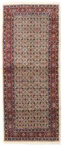 Moud Szőnyeg 83X194 Keleti Csomózású Sötétbarna/Sötétpiros (Gyapjú/Selyem, Perzsia/Irán)