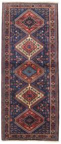 Yalameh Tapis 84X205 D'orient Fait Main Tapis Couloir Rouge Foncé/Violet Foncé (Laine, Perse/Iran)
