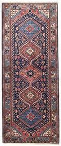 Yalameh Tapis 83X205 D'orient Fait Main Tapis Couloir Noir/Violet Foncé (Laine, Perse/Iran)