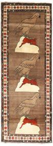 Ghashghai Vloerkleed 100X280 Echt Oosters Handgeknoopt Tapijtloper Bruin/Lichtbruin (Wol, Perzië/Iran)
