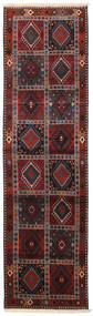 ヤラメー 絨毯 82X290 オリエンタル 手織り 廊下 カーペット 深紅色の/黒 (ウール, ペルシャ/イラン)