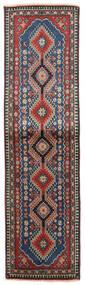 Yalameh Tapis 57X213 D'orient Fait Main Tapis Couloir Gris Foncé/Rouge Foncé (Laine, Perse/Iran)