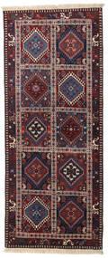 Yalameh Teppich  80X198 Echter Orientalischer Handgeknüpfter Läufer Dunkelrot/Dunkelgrau (Wolle, Persien/Iran)