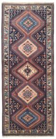 Yalameh Teppich  78X199 Echter Orientalischer Handgeknüpfter Läufer Dunkellila/Dunkelrot (Wolle, Persien/Iran)