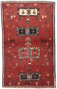 Shiraz Matto 85X130 Itämainen Käsinsolmittu Tummanpunainen/Musta (Villa, Persia/Iran)