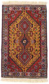 Yalameh Dywan 62X100 Orientalny Tkany Ręcznie Brązowy/Ciemnoniebieski (Wełna, Persja/Iran)