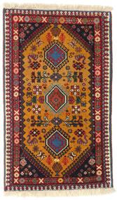 Yalameh Matto 60X99 Itämainen Käsinsolmittu Tummanpunainen/Beige (Villa, Persia/Iran)