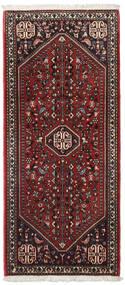 Abadeh Matto 68X157 Itämainen Käsinsolmittu Käytävämatto (Villa, Persia/Iran)