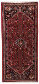 Abadeh Dywan 66X166 Orientalny Tkany Ręcznie Chodnik Ciemnoczerwony/Czarny (Wełna, Persja/Iran)