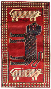 Qashqai Rug 109X190 Authentic  Oriental Handknotted Rust Red/Dark Red (Wool, Persia/Iran)