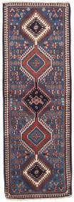 Yalameh Teppich  58X158 Echter Orientalischer Handgeknüpfter Läufer Dunkellila/Blau (Wolle, Persien/Iran)