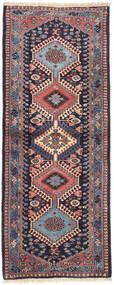 Yalameh Teppe 58X145 Ekte Orientalsk Håndknyttet Teppeløpere Lilla/Mørk Blå (Ull, Persia/Iran)