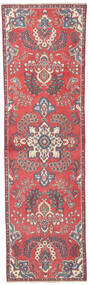 Hamadan Patina Rug 75X258 Authentic  Oriental Handknotted Hallway Runner  Light Purple/Brown (Wool, Persia/Iran)