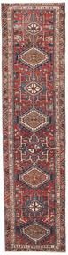 Heriz Patina Teppich 78X320 Echter Orientalischer Handgeknüpfter Läufer Dunkelrot/Schwartz (Wolle, Persien/Iran)