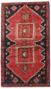 Klardasht Covor 125X215 Orientale Lucrat Manual Ruginiu/Negru (Lână, Persia/Iran)