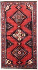 Wiss Teppich  133X242 Echter Orientalischer Handgeknüpfter Dunkelrot/Rost/Rot (Wolle, Persien/Iran)