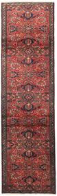 ハマダン 絨毯 80X286 オリエンタル 手織り 廊下 カーペット (ウール, ペルシャ/イラン)