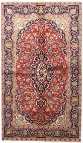 Keshan Matto 140X245 Itämainen Käsinsolmittu Tummanpunainen/Tummanvioletti (Villa, Persia/Iran)