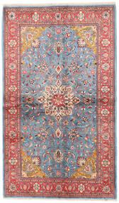 Sarough Matta 135X225 Äkta Orientalisk Handknuten Rosa/Vit/Cremefärgad (Ull, Persien/Iran)