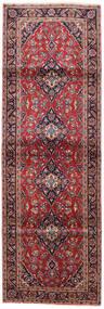 Keshan Matto 100X300 Itämainen Käsinsolmittu Käytävämatto Tummanpunainen/Tummanvioletti (Villa, Persia/Iran)