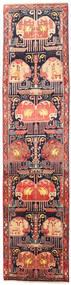 Ardabil Dywan 74X313 Orientalny Tkany Ręcznie Chodnik Ciemnoszary/Rdzawy/Czerwony (Wełna, Persja/Iran)