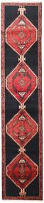 Sarab Covor 75X370 Orientale Lucrat Manual Negru/Roșu-Închis (Lână, Persia/Iran)
